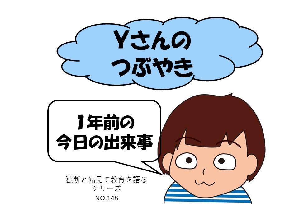 f:id:RICO_Ysan:20210227225235j:plain