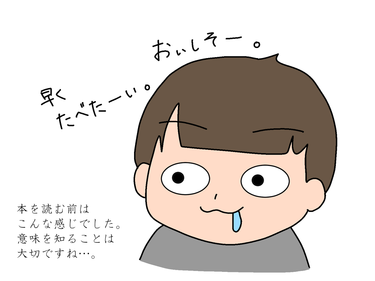 f:id:RICO_Ysan:20210301164327j:plain