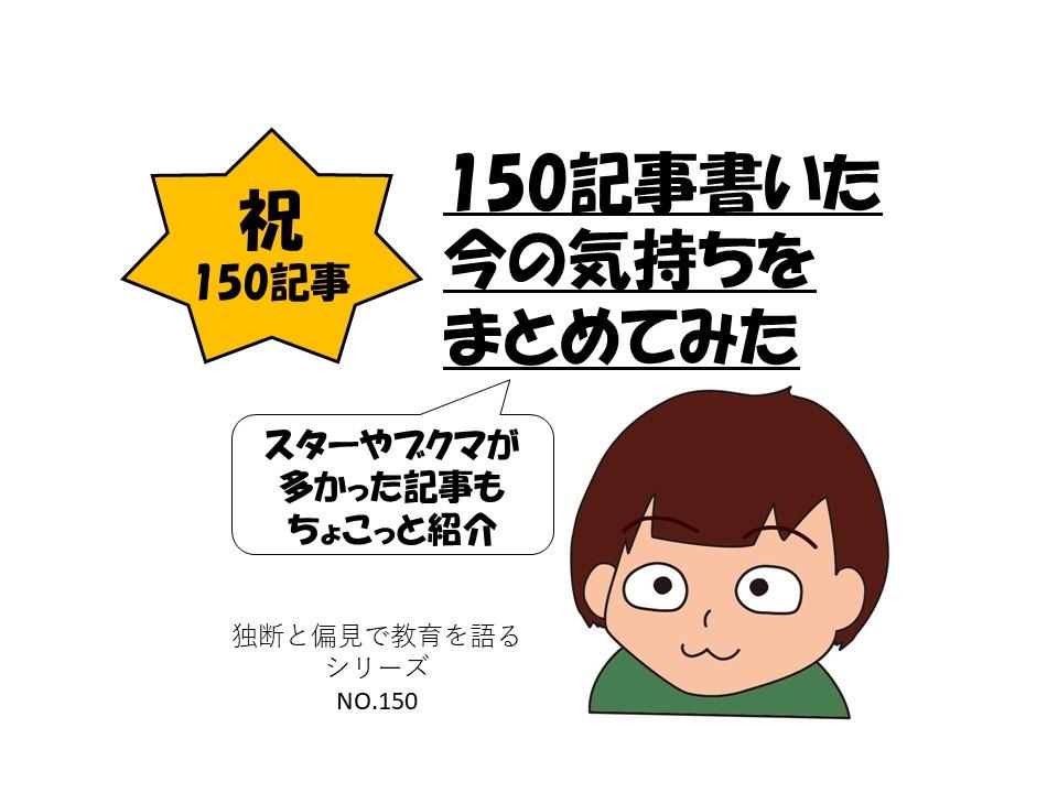 f:id:RICO_Ysan:20210302131132j:plain