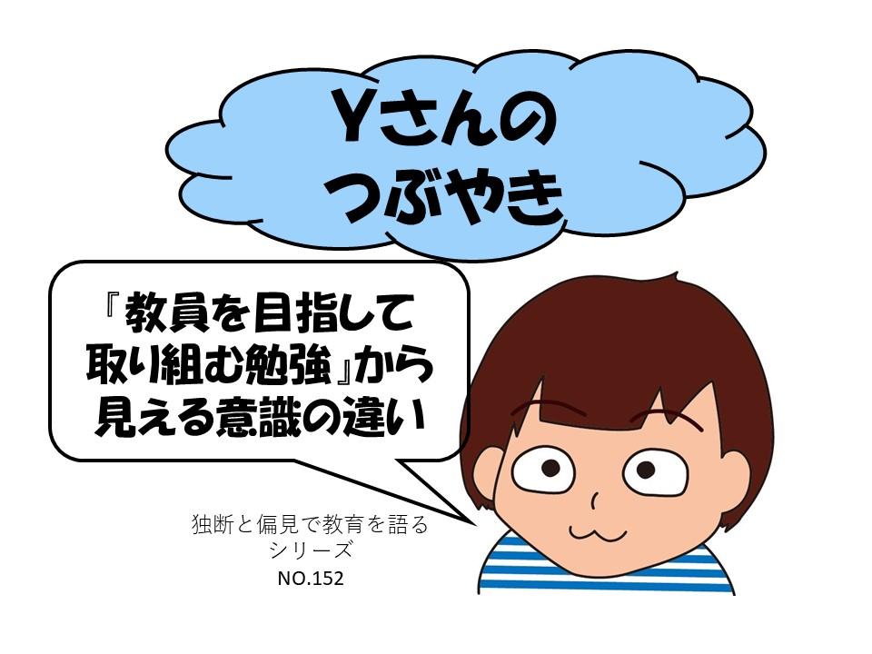 f:id:RICO_Ysan:20210304133657j:plain