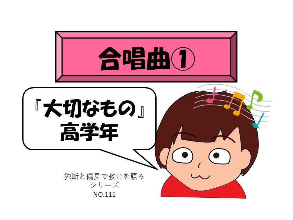f:id:RICO_Ysan:20210305143330j:plain