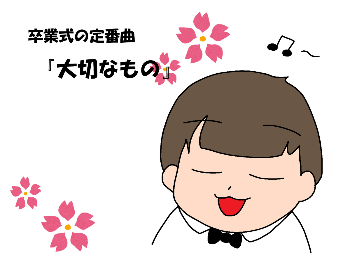 f:id:RICO_Ysan:20210305143923j:plain
