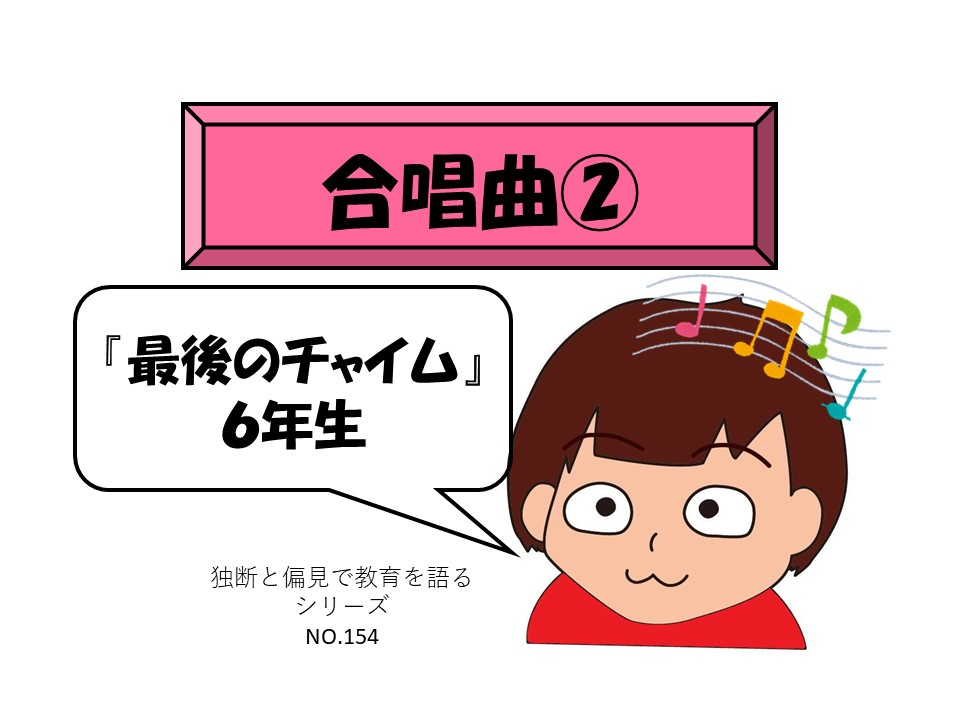 f:id:RICO_Ysan:20210305233445j:plain