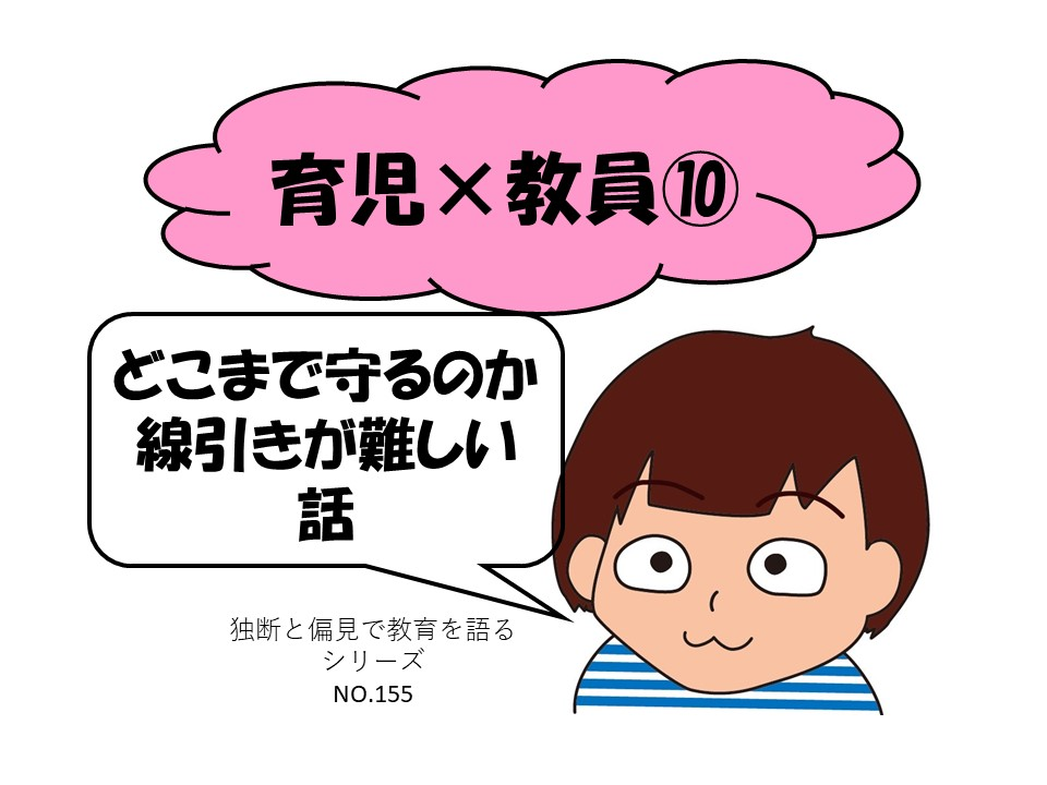 f:id:RICO_Ysan:20210306225200j:plain