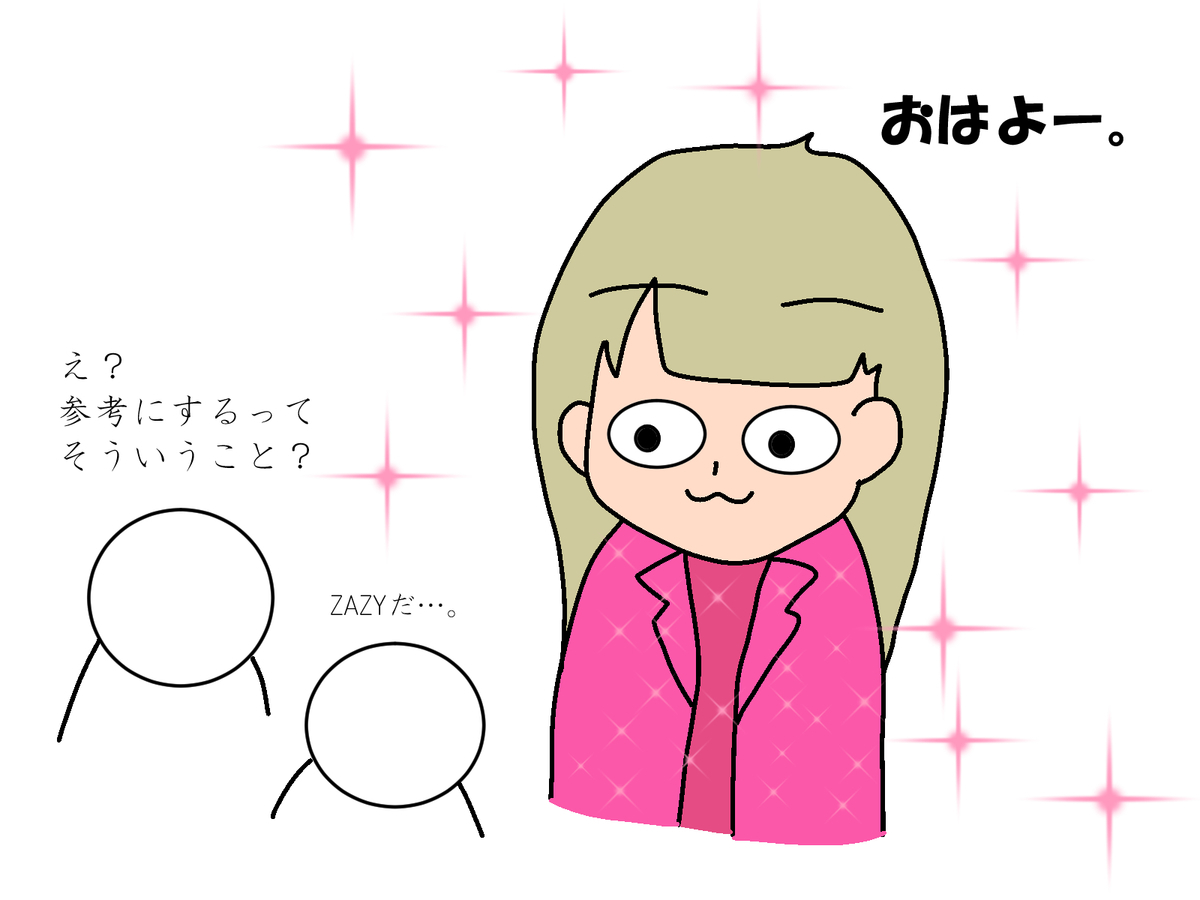 f:id:RICO_Ysan:20210308123126j:plain