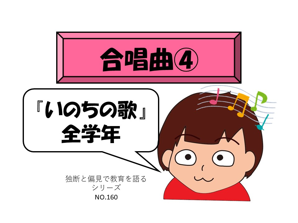 f:id:RICO_Ysan:20210311234122j:plain