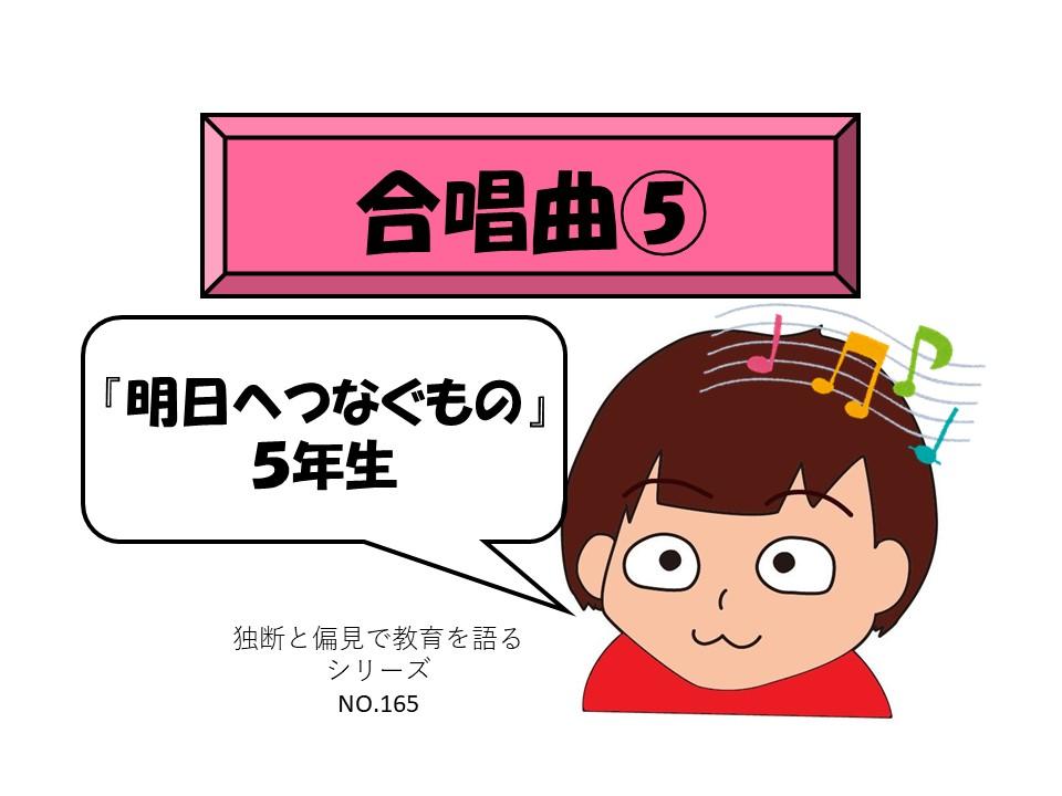 f:id:RICO_Ysan:20210317155805j:plain