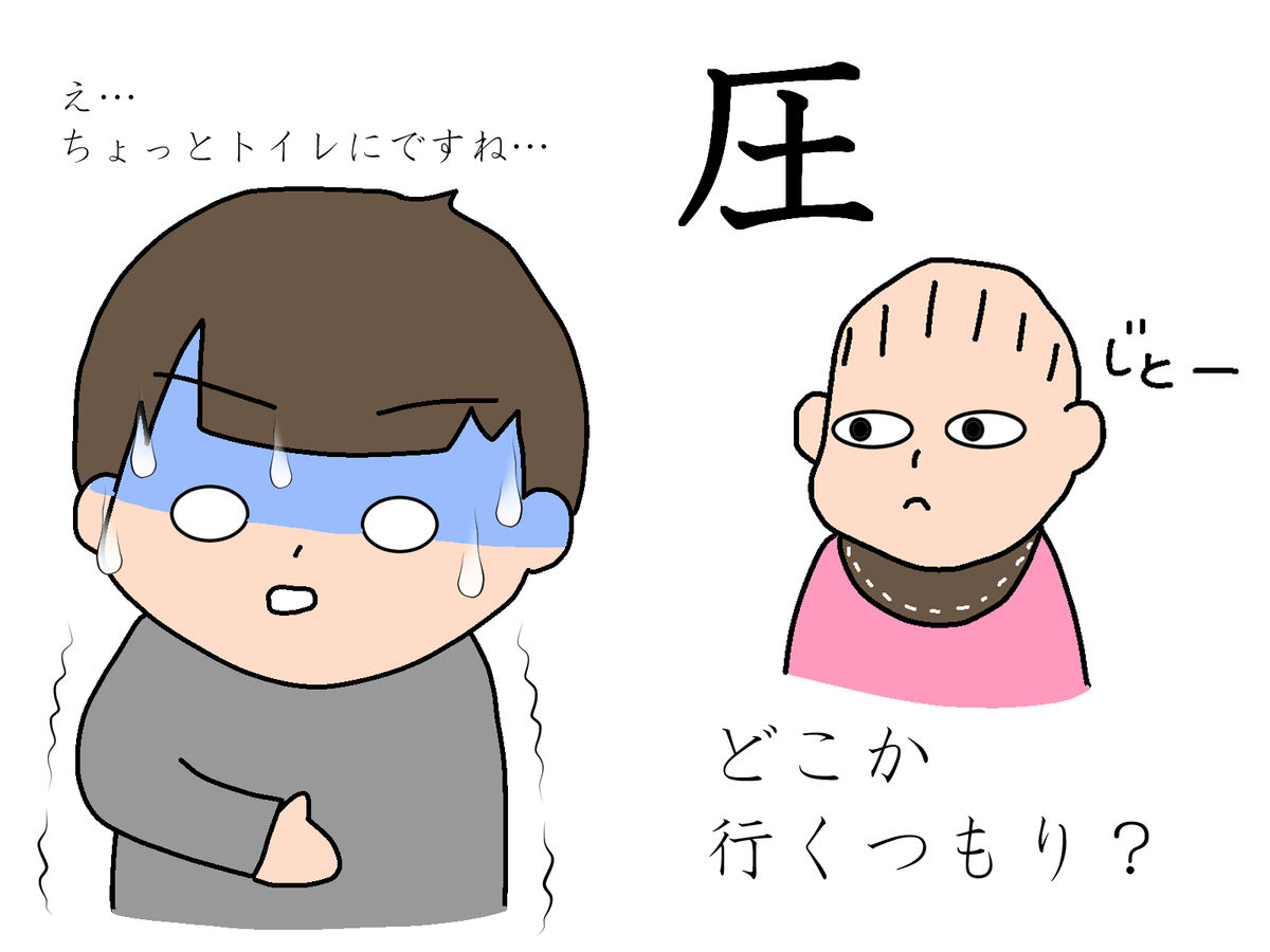 f:id:RICO_Ysan:20210318134107j:plain