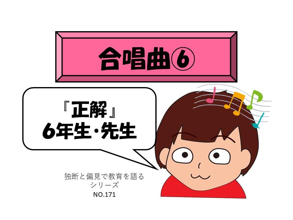 f:id:RICO_Ysan:20210322231557j:plain
