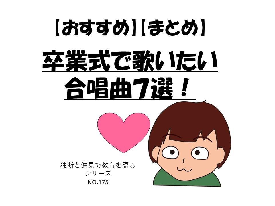 f:id:RICO_Ysan:20210326103156j:plain
