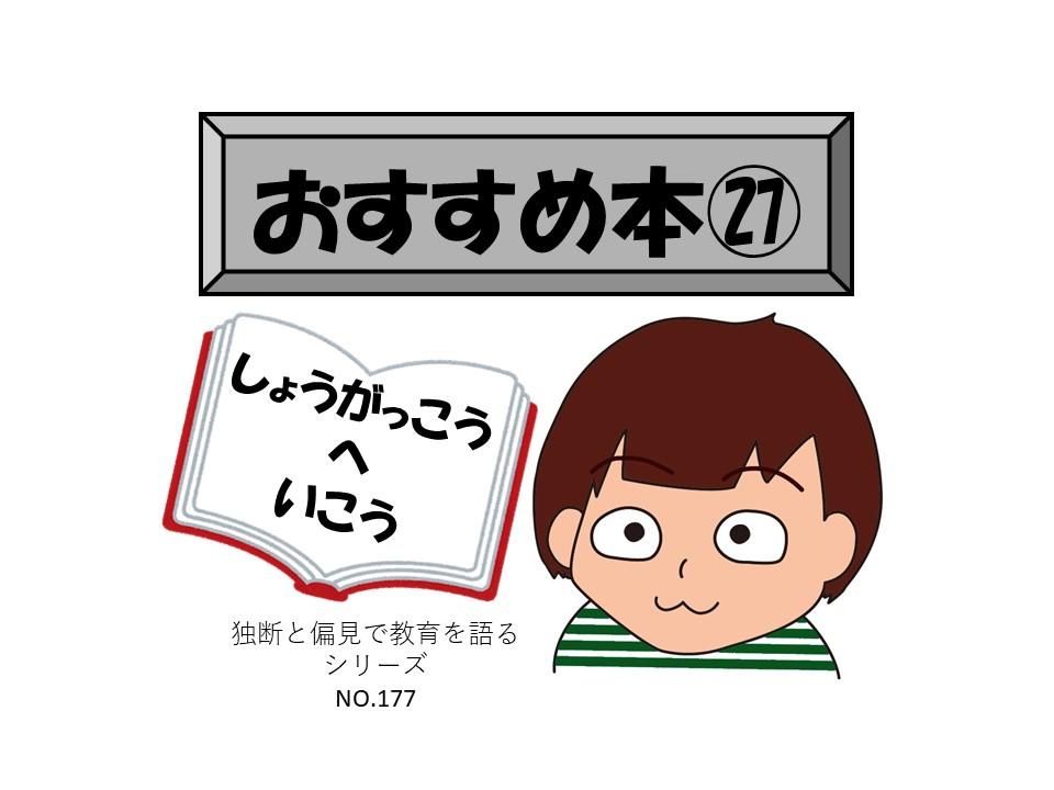 f:id:RICO_Ysan:20210329150405j:plain