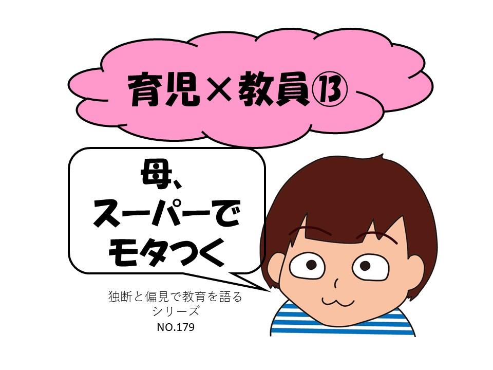 f:id:RICO_Ysan:20210330232421j:plain
