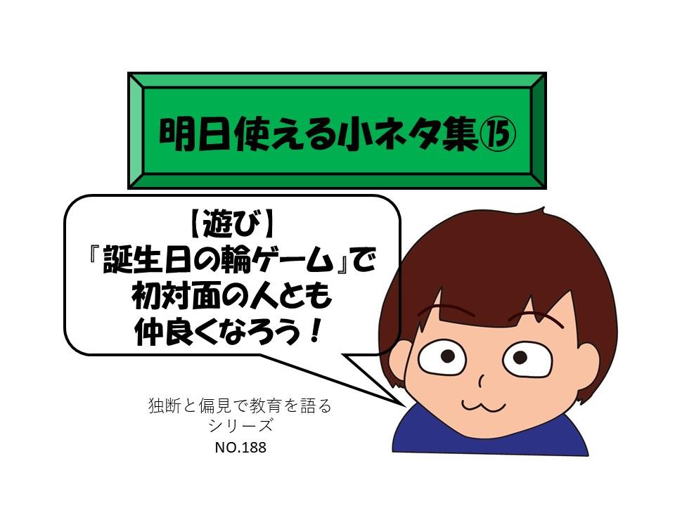 f:id:RICO_Ysan:20210409111942j:plain