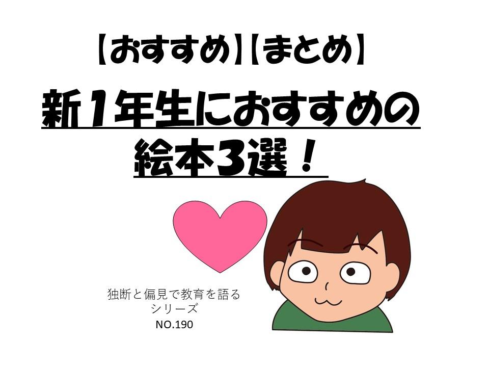 f:id:RICO_Ysan:20210410134427j:plain