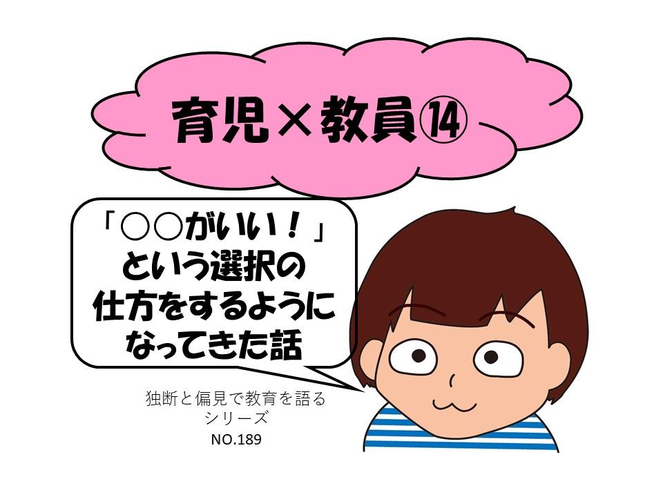 f:id:RICO_Ysan:20210410134511j:plain