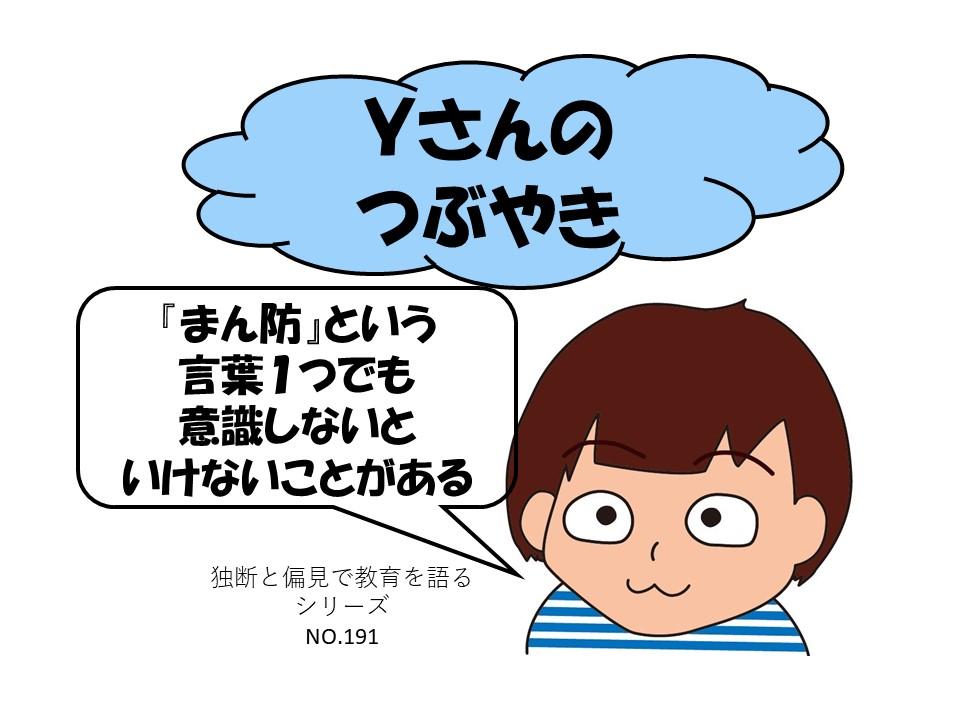 f:id:RICO_Ysan:20210412132108j:plain