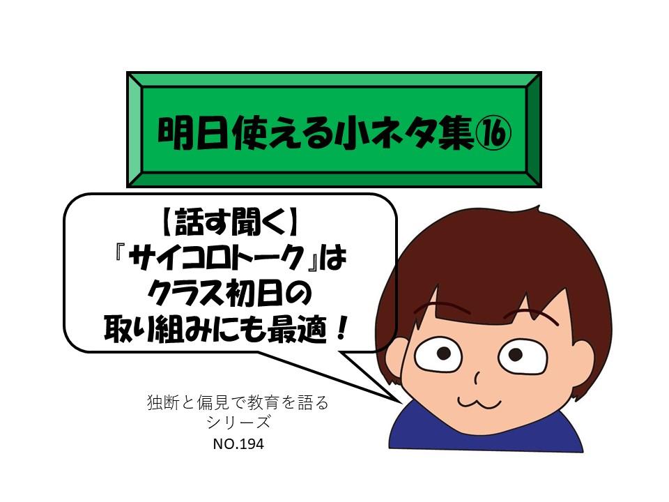 f:id:RICO_Ysan:20210415124433j:plain