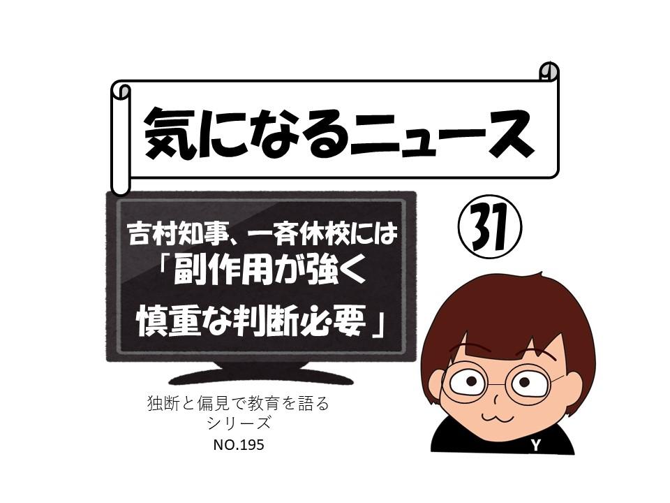 f:id:RICO_Ysan:20210416121144j:plain