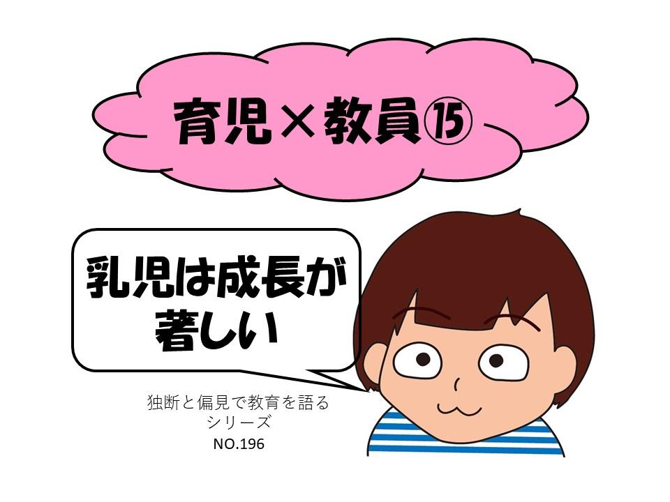 f:id:RICO_Ysan:20210417092849j:plain