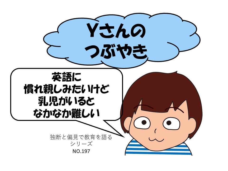 f:id:RICO_Ysan:20210418103413j:plain