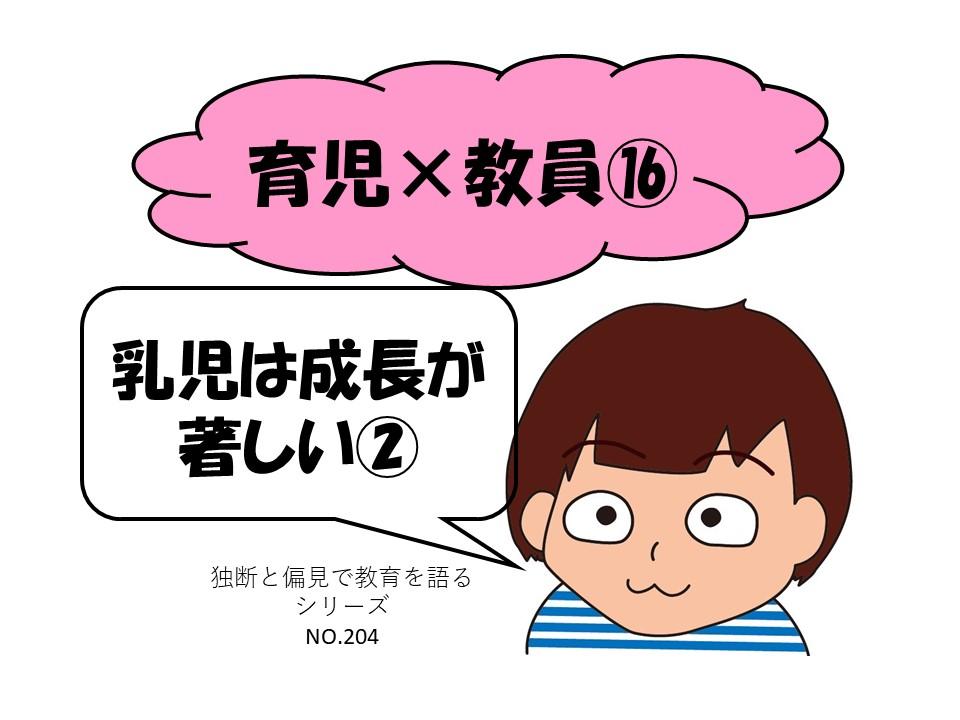 f:id:RICO_Ysan:20210425131500j:plain