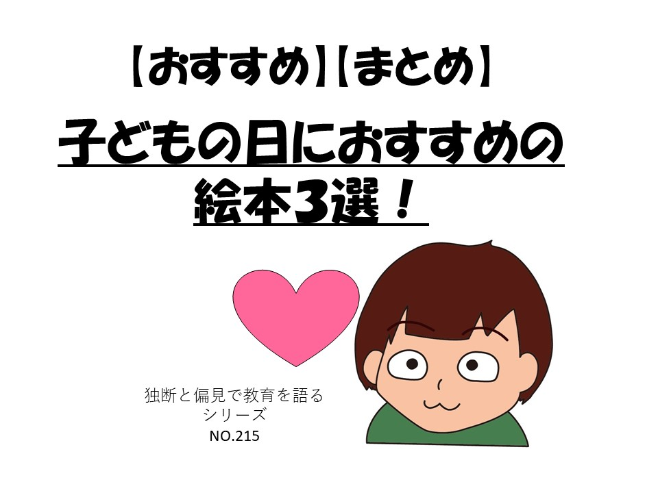f:id:RICO_Ysan:20210506092603j:plain