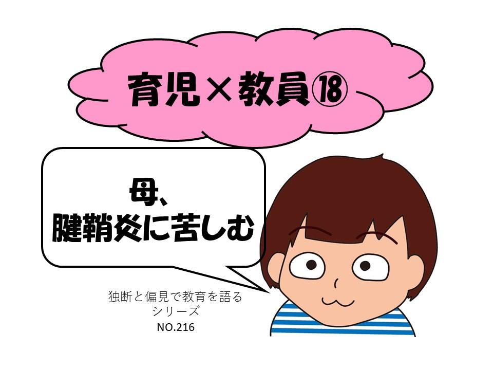 f:id:RICO_Ysan:20210507092312j:plain