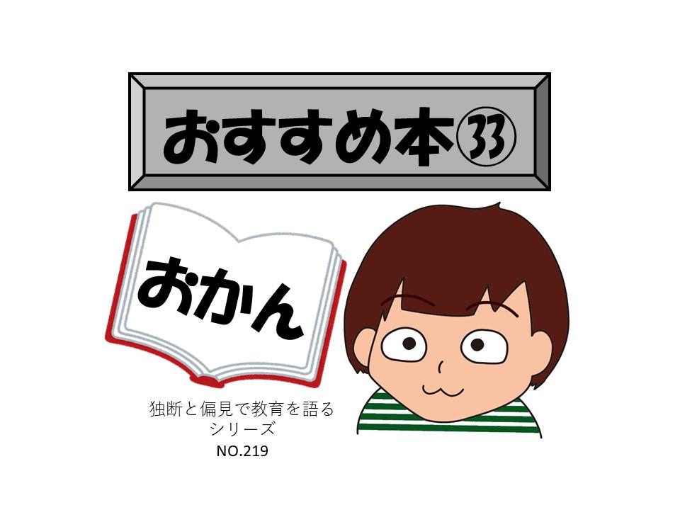 f:id:RICO_Ysan:20210510110801j:plain