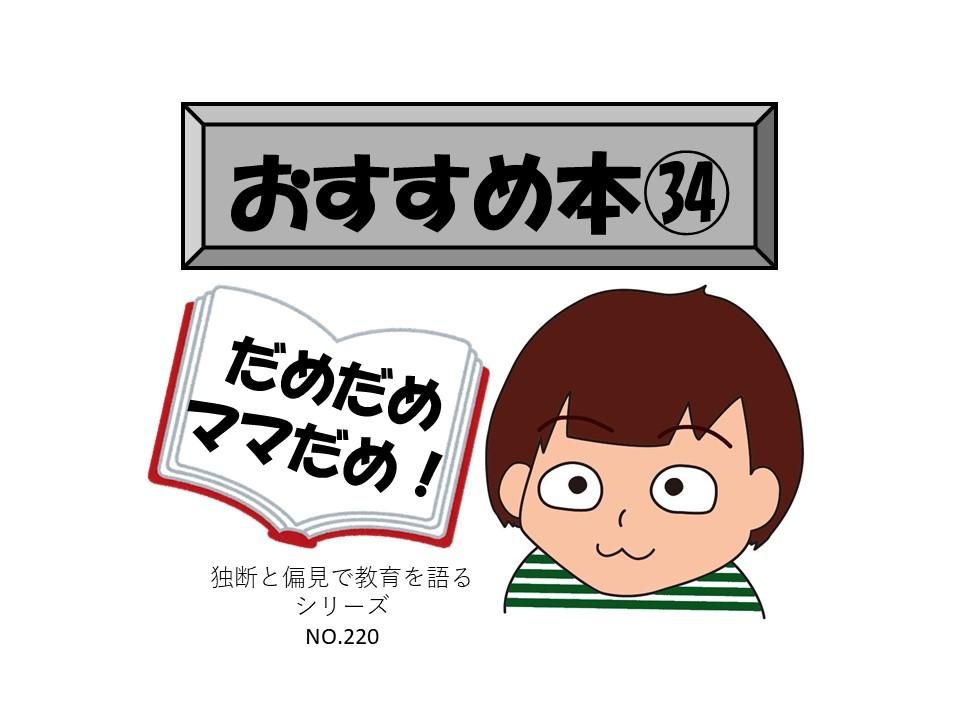 f:id:RICO_Ysan:20210511085345j:plain