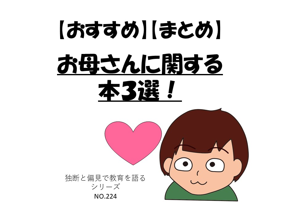 f:id:RICO_Ysan:20210514103025j:plain