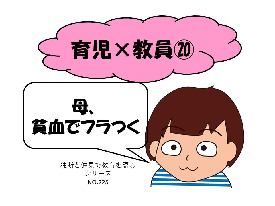 f:id:RICO_Ysan:20210516093657j:plain