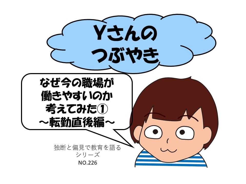 f:id:RICO_Ysan:20210517103300j:plain