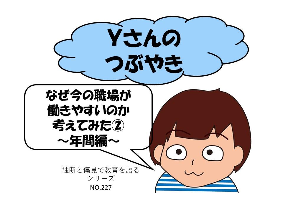 f:id:RICO_Ysan:20210518094012j:plain