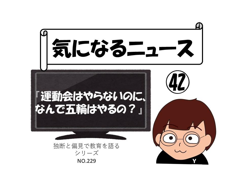 f:id:RICO_Ysan:20210520085558j:plain