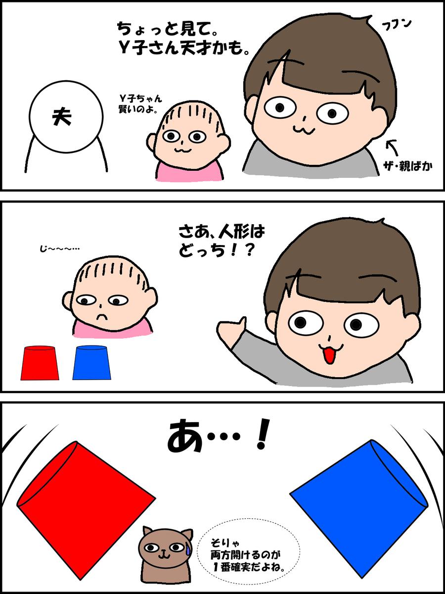 f:id:RICO_Ysan:20210524095408j:plain