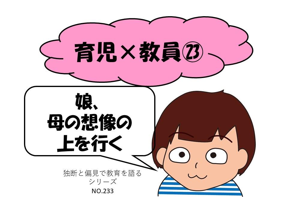 f:id:RICO_Ysan:20210524095834j:plain