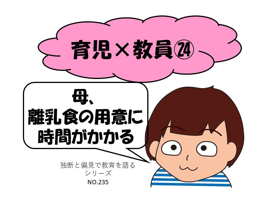 f:id:RICO_Ysan:20210526093801j:plain