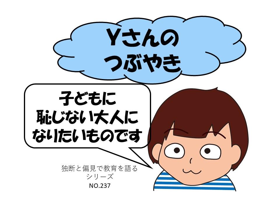 f:id:RICO_Ysan:20210528085856j:plain