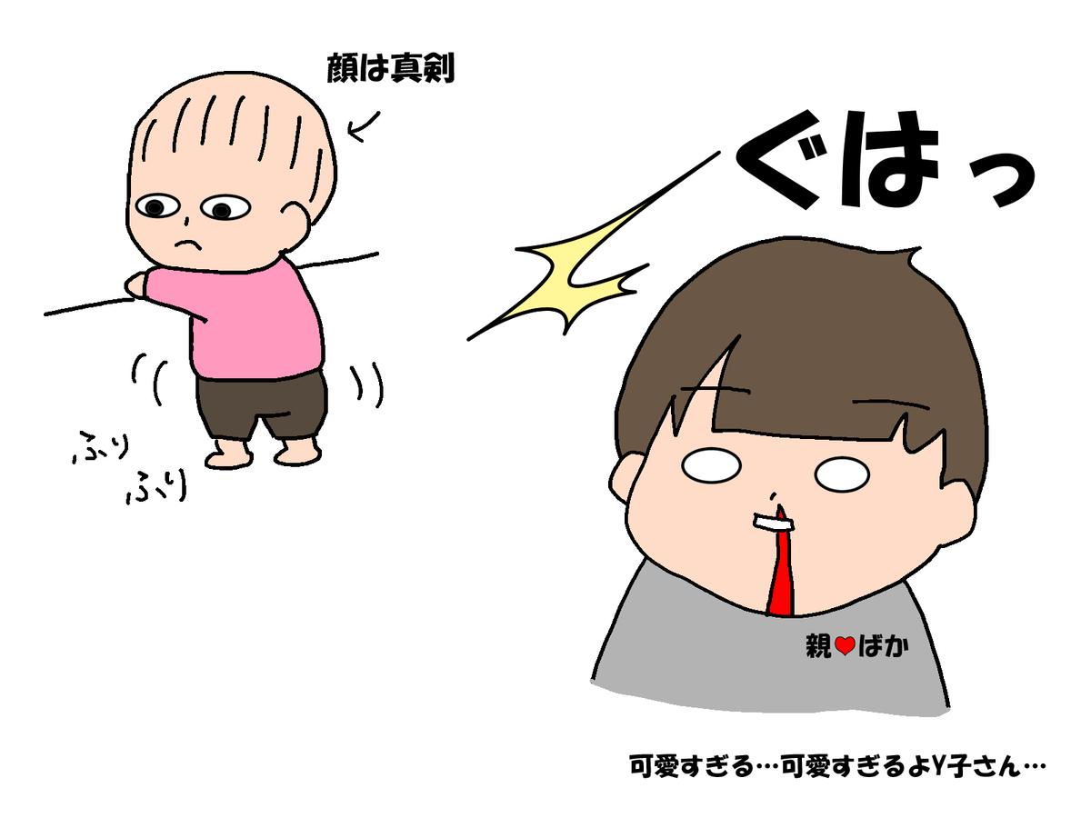 f:id:RICO_Ysan:20210531110719j:plain
