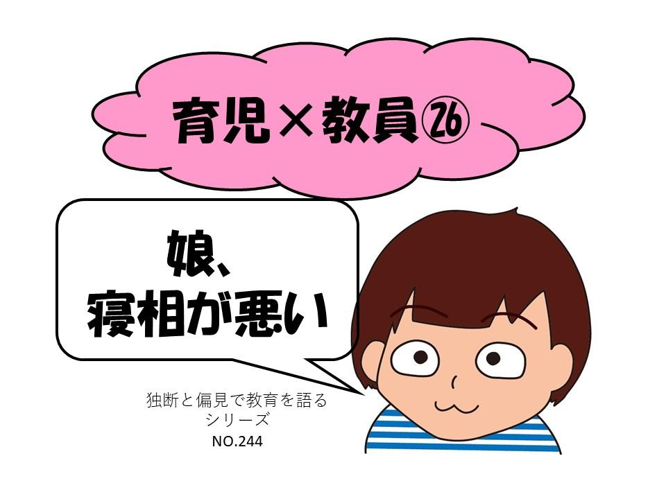 f:id:RICO_Ysan:20210604105806j:plain