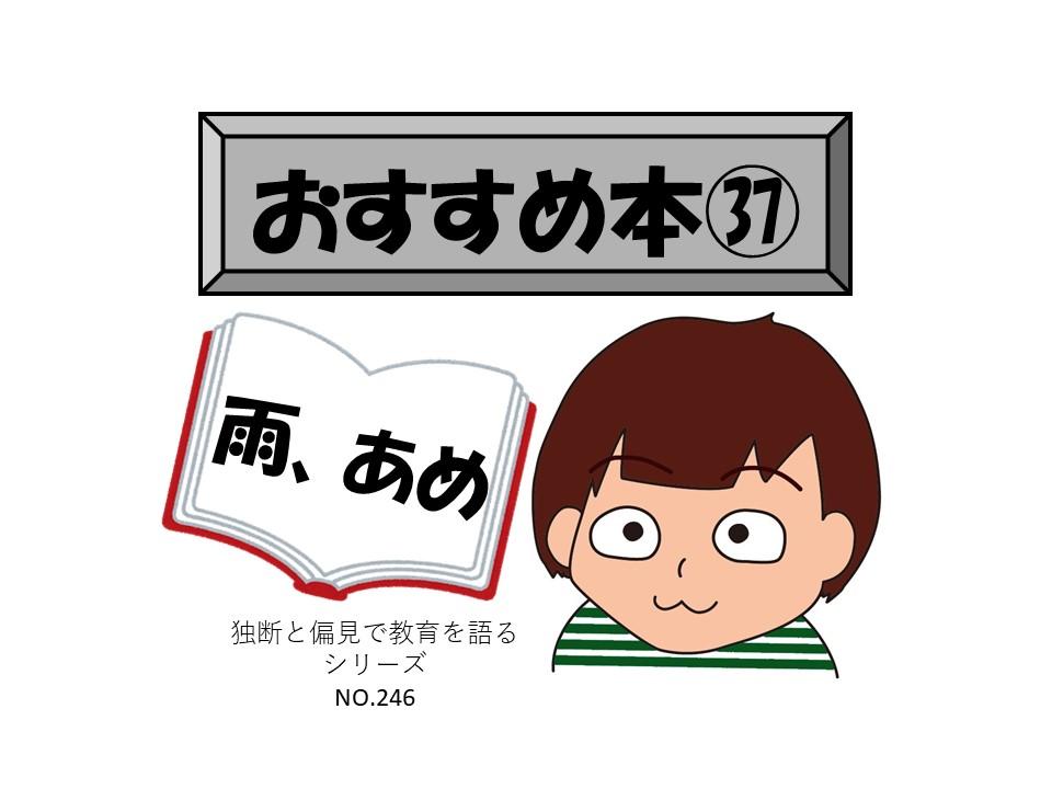 f:id:RICO_Ysan:20210606214633j:plain