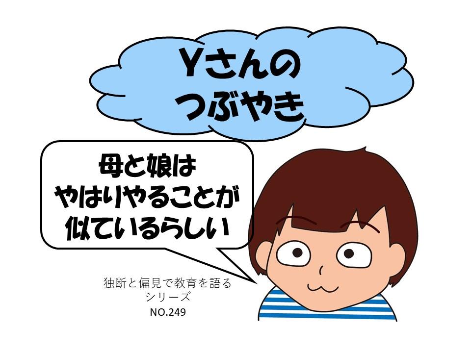 f:id:RICO_Ysan:20210609102558j:plain