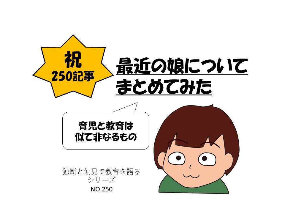 f:id:RICO_Ysan:20210610111501j:plain