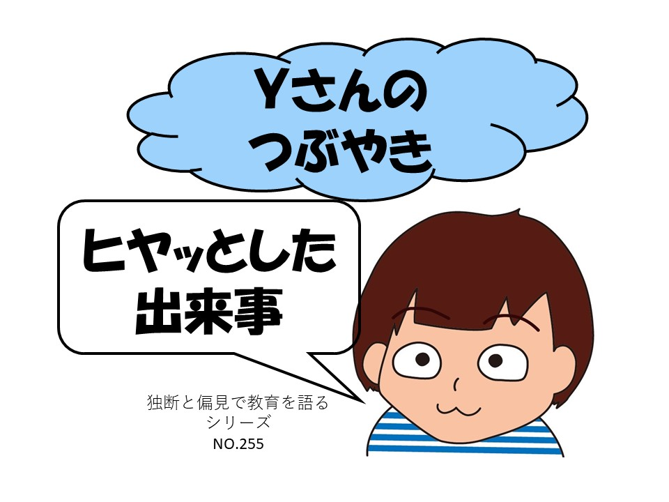 f:id:RICO_Ysan:20210615113327j:plain