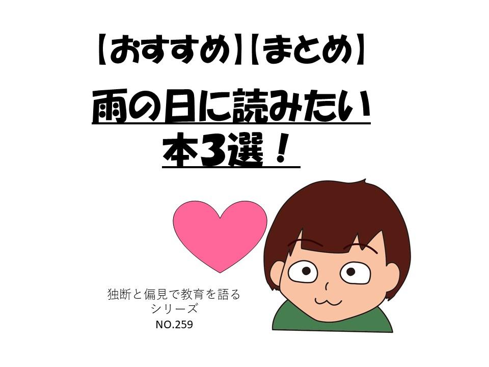 f:id:RICO_Ysan:20210619214410j:plain