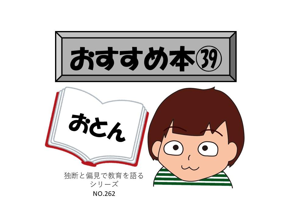f:id:RICO_Ysan:20210622091609j:plain