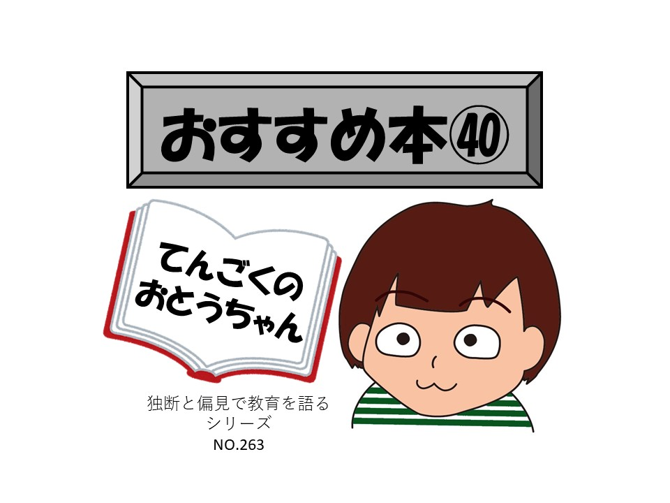 f:id:RICO_Ysan:20210623093322j:plain