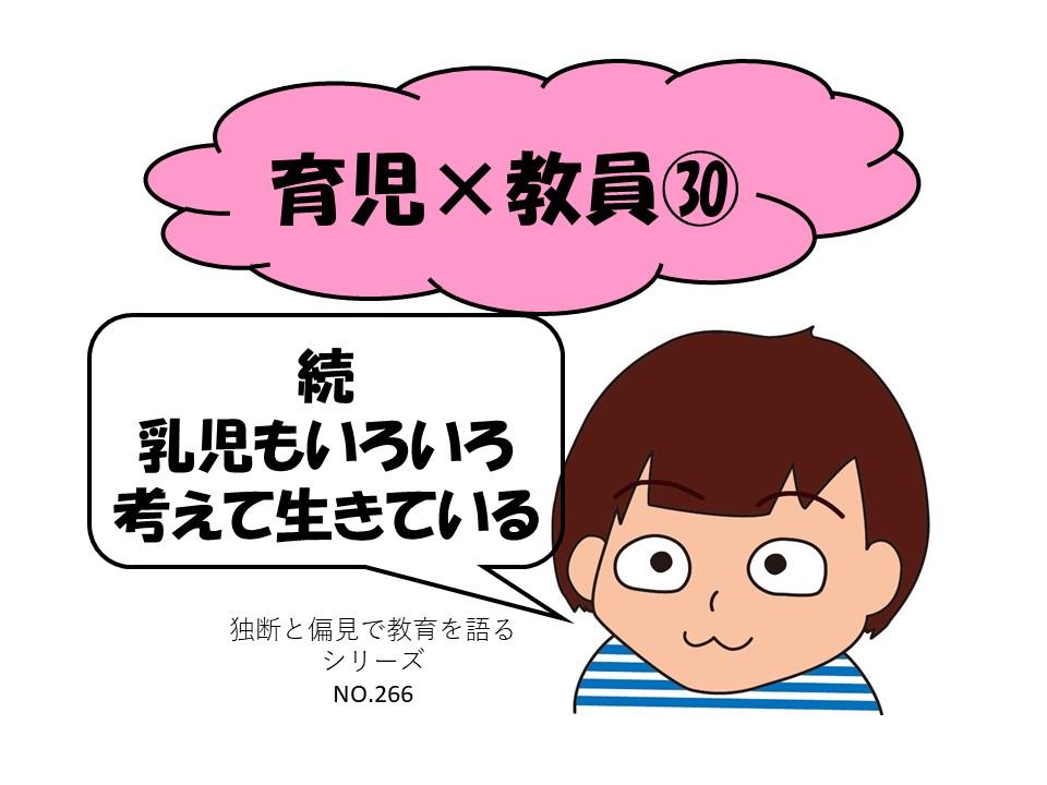f:id:RICO_Ysan:20210625101632j:plain