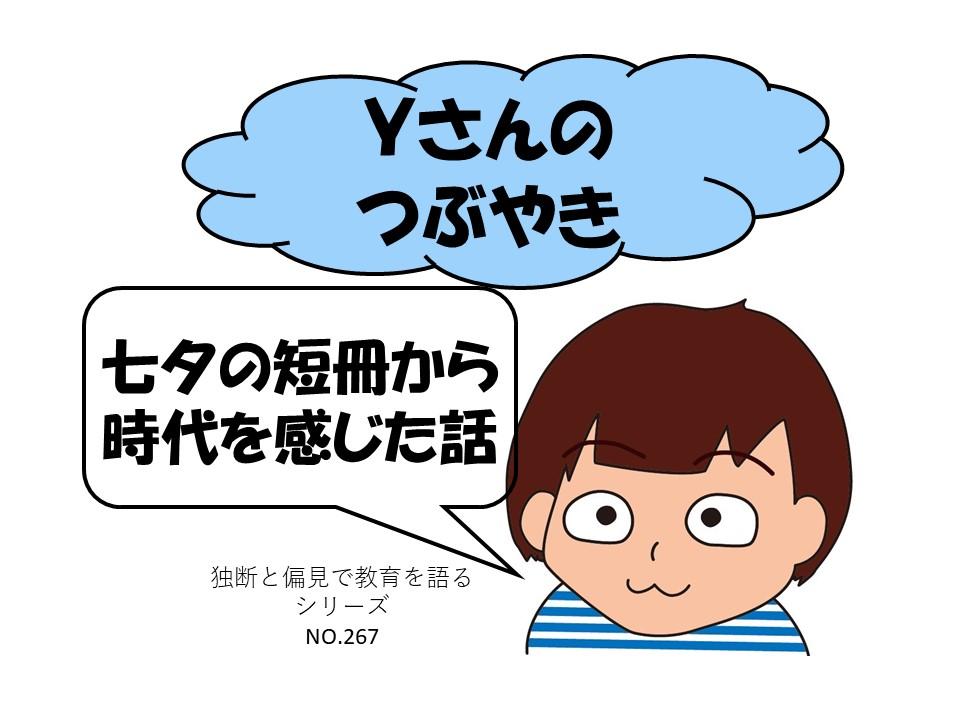 f:id:RICO_Ysan:20210628094133j:plain