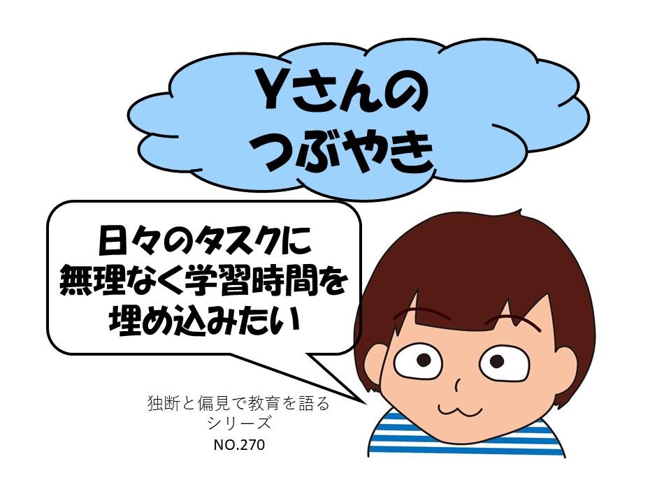 f:id:RICO_Ysan:20210630140226j:plain
